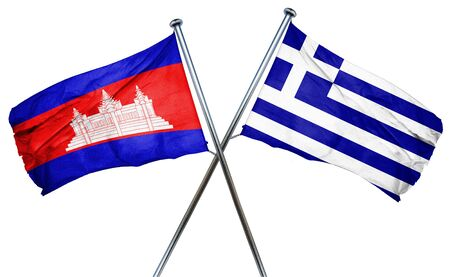 isolation backdrop: Cambodia flag combined with greek flag