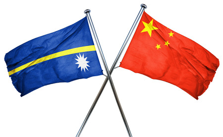 nauru: Nauru flag combined with china flag Stock Photo