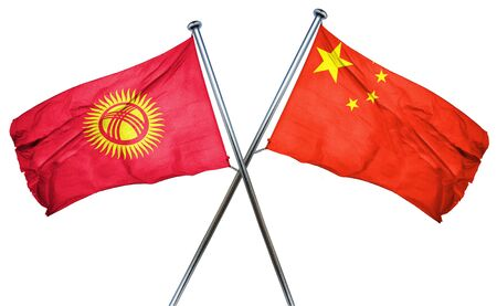 isolation backdrop: Kyrgyzstan flag combined with china flag