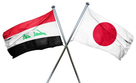 iraq flag: Iraq flag combined with japan flag