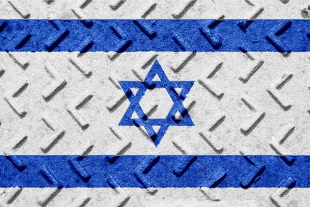 israel flag with some soft highlights and folds