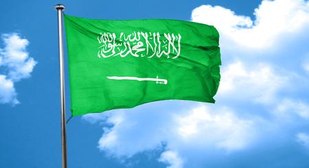 arabia: Saudi Arabia flag waving in the wind
