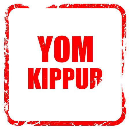 yom kippur: yom kippur, red rubber stamp with grunge edges Stock Photo