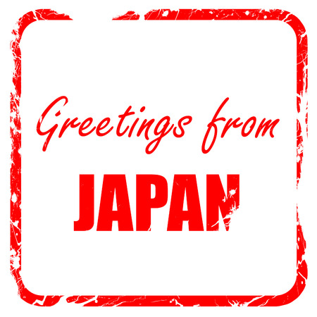 Greetings from japan card with some soft highlights red rubber greetings from japan card with some soft highlights red rubber stamp with grunge edges stock m4hsunfo