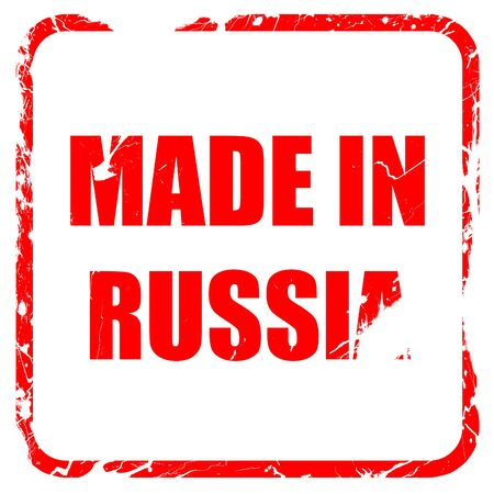 made russia: Made in russia with some soft smooth lines, red rubber stamp with grunge edges Stock Photo
