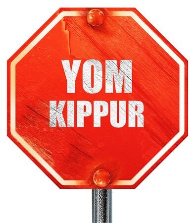channukah: yom kippur, 3D rendering, a red stop sign Stock Photo
