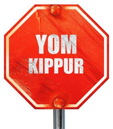 yom kippur: yom kippur, 3D rendering, a red stop sign Stock Photo
