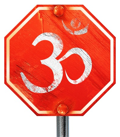 3d om: Om sign icon with some soft flowing smooth lines, 3D rendering, a red stop sign