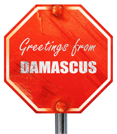 damascus: Greetings from damascus with some smooth lines, 3D rendering, a red stop sign