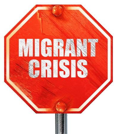 border patrol: migrant crisis, 3D rendering, a red stop sign