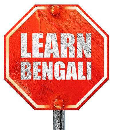 bengali: learn bengali, 3D rendering, a red stop sign