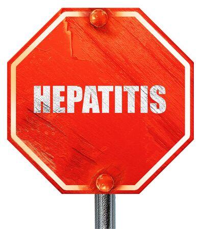 glandular: hepatitis, 3D rendering, a red stop sign Stock Photo