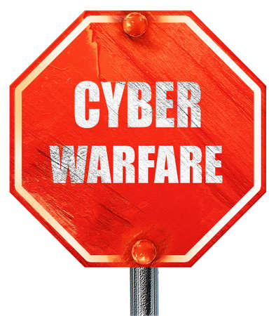 intercept: Cyber warfare background with some smooth lines, 3D rendering, a red stop sign Stock Photo