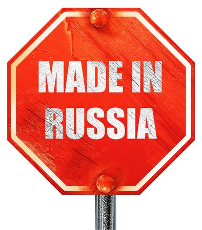 made russia: Made in russia with some soft smooth lines, 3D rendering, a red stop sign Stock Photo