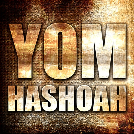 death camp: yom hashoah, 3D rendering, metal text on rust background