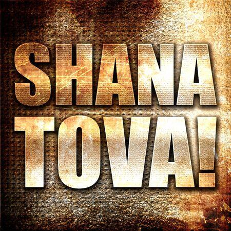 shana tova: shana tova, 3D rendering, metal text on rust background Stock Photo