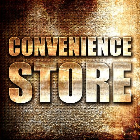 lawson: convenience store, 3D rendering, metal text on rust background