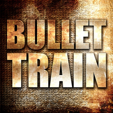 3d bullet: bullet train, 3D rendering, metal text on rust background Stock Photo