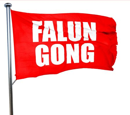 chinese philosophy: falun gong, 3D rendering, a red waving flag Stock Photo