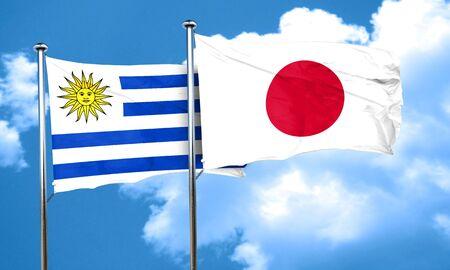 bandera de uruguay: bandera de Uruguay con la bandera de Japón, 3D