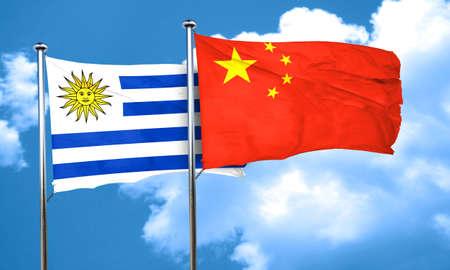 bandera uruguay: bandera de Uruguay con la bandera de China, 3D