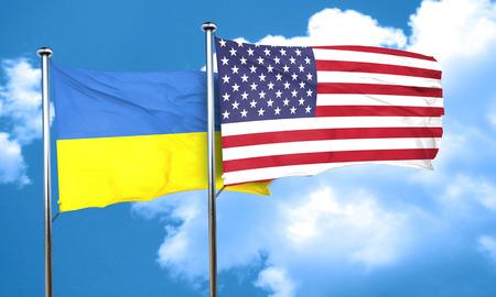 ukraine flag: Ukraine flag, 3D rendering