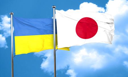 ukraine flag: Ukraine flag with Japan flag, 3D rendering Stock Photo