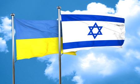 israeli: Ukraine flag with Israel flag, 3D rendering Stock Photo