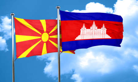 cambodian flag: Macedonia flag with Cambodia flag, 3D rendering Stock Photo
