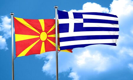 macedonia: Macedonia flag with Greece flag, 3D rendering Stock Photo