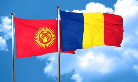 kyrgyzstan: Bandera de Kirguistán con Rumania bandera, 3D