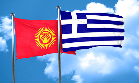 greece flag: Kyrgyzstan flag with Greece flag, 3D rendering Stock Photo