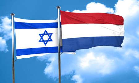 israel flag: Israel flag with Netherlands flag, 3D rendering Stock Photo