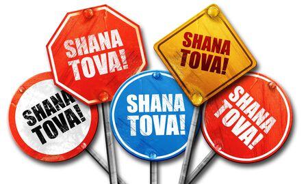shana tova, 3D rendering, street signs Stock Photo