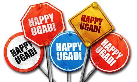 marathi: happy ugadi, 3D rendering, street signs