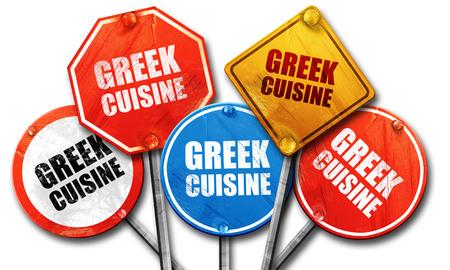 greek cuisine: greek cuisine, 3D rendering, street signs Stock Photo