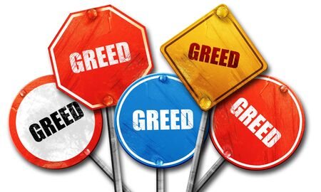 corporate greed: greed, 3D rendering, street signs