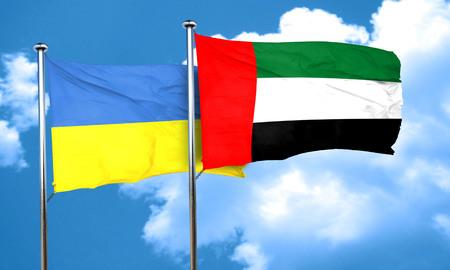 ukraine flag: Ukraine flag with UAE flag, 3D rendering