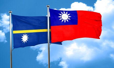 nauru: Nauru flag with Taiwan flag, 3D rendering Stock Photo