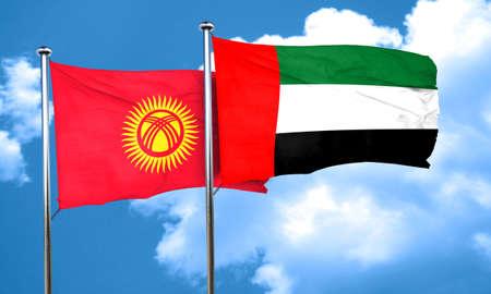 kyrgyzstan: Bandera de Kirguistán con la bandera de EAU, representación 3D Foto de archivo