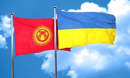 ukraine flag: Kyrgyzstan flag with Ukraine flag, 3D rendering