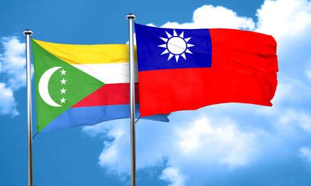 comoros: Comoros flag with Taiwan flag, 3D rendering Stock Photo