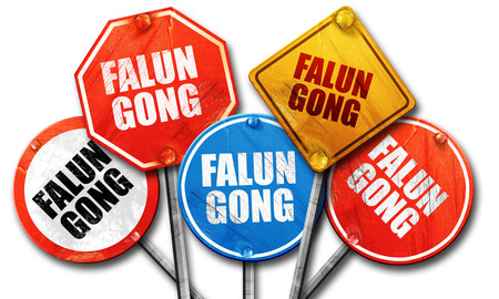 gong: Falun gong, 3D rendering, rough street sign collection
