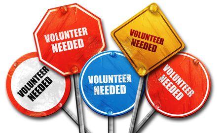 needed: volunteer needed, 3D rendering, rough street sign collection
