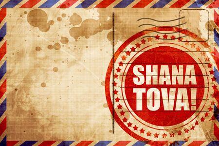 shana: shana tova Stock Photo
