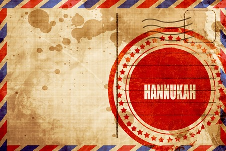 hanukah: hannukah, red grunge stamp on an airmail background Stock Photo