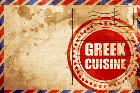 greek cuisine: greek cuisine, red grunge stamp on an airmail background