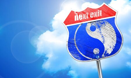 opposites: Ying yang symbol with some soft smooth lines, 3D rendering, blue street sign