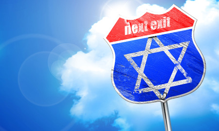 yiddish: Star of david with some soft flowing lines, 3D rendering, blue street sign Stock Photo