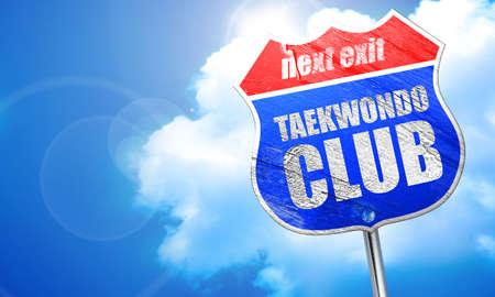 taekwondo club, 3D rendering, blue street sign Stock Photo